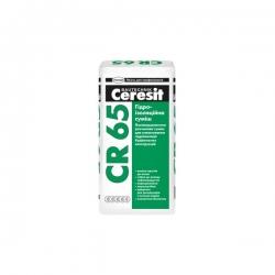 CR 65 Гидроизоляционная смесь(жесткая) 25 кг. CERESIT