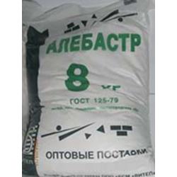 Алебастр 8 кг