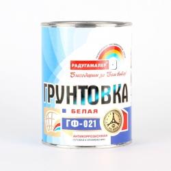 Грунт ГФ-021 белый 0,9 кг. Радуга
