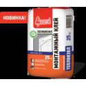 Клей монтажный Теплоизол 25 кг. Старатели (НАДОРВАННЫЙ)