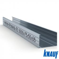 Профиль KNAUF СВ 75х50х3000 (0.6мм)