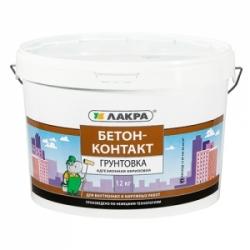 Грунт BETON-KONTAKT 12 кг Лакра