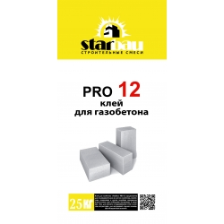 Клей для газобетона PRO12 StarBau 25кг