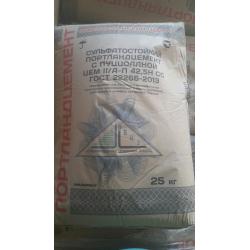 Цемент ПЦ М-500 25кг. Новороссийский II/А-П 42,5Н