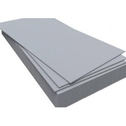 Шифер плоский 1.5х1м (8мм)